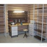 Мебель в гараж (верстак+стеллаж), Волгоград