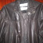 Кожаная куртка 58-60 р-р, Волгоград