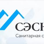 Предлагаем услуги по уничтожению насекомых и грызунов, Волгоград
