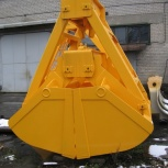 Грейфер V- 5,3 куб. м. канатный, Волгоград