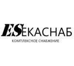 Комплексное снабжение, аутсорсинг снабжения, Волгоград