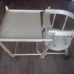 Продаю: стульчик-трансформер для кормления, Волгоград