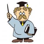 Получении лицензии на образовательную деятельность, Волгоград