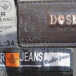 "Брюки ""Dosher Jeans"", Волгоград"