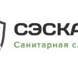 Оказываем услуги по уничтожению насекомых  в городе Волгоград, Волгоград