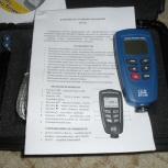 Толщиномер профессиональный  DT-156  для замера ЛКП  авто., Волгоград