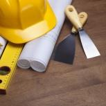 Строительные и отделочные работы, Волгоград