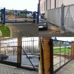 Ворота откатные, Волгоград