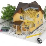 Строительство домов, коттеджей,хоз.блоков, Волгоград