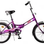 Велосипед АИСТ складной  20-201, Волгоград