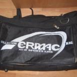 Спортивная сумка, Волгоград