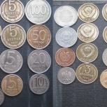 Монеты разные, Волгоград