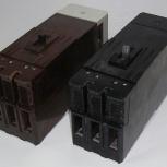Автоматический выключатель а3144,3716,3726., Волгоград