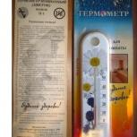 Термометр комнатный, Волгоград