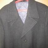 Пальто драповое, Волгоград