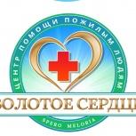Услуги сиделок, Волгоград