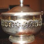 Сахарница или конфетница, Волгоград