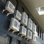 Сплит-системы в Волгограде Установка Продажа Обслуживание, Волгоград