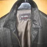 Куртка из нубука 50 р-р, Волгоград