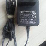 Оригинальная зарядка Motorola R35036060-C5. Доставка, Волгоград
