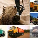 Песок, продажа и доставка, Волгоград