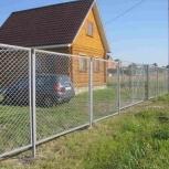 Забор из сетки рабица, Волгоград