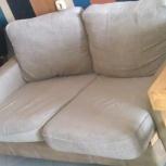 комплект мягкой мебели для большй комнаты, Волгоград