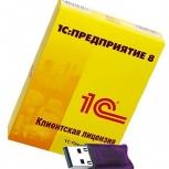 1С: ИТС ТЕХНО/ПРОФ 6/12 месяцев. Подключим сервис в день заказа!, Волгоград