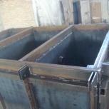 Металлоформы для изготовления септиков 2-3 секции, Волгоград