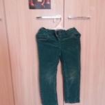 Вельветовые брюки для девочки, Волгоград