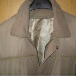 Куртка с подстёжкой 48-50 р-р, Волгоград