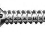 Саморез 6,3х60 по металлу DIN 7972 с потайной, Волгоград