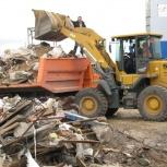 Вывоз мусора-грузчики-погрузчики, Волгоград