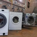 Ремонт стиральных машин на дому. Бесплатная диагностика., Волгоград
