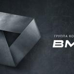 Покупка лома черных, цветных металлов и утилизация, Волгоград