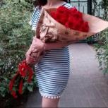 Платье, Волгоград