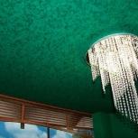 Натяжной потолок тканевый. Цена и качество, Волгоград