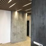 Декоративная штукатурка с эффектом бетона, Волгоград