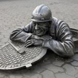Прочистка канализации, Волгоград