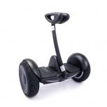 Сегвей Hoverbot mini robot, Волгоград