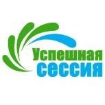 Консультации студентам - эссе, бизнес-планы, Волгоград